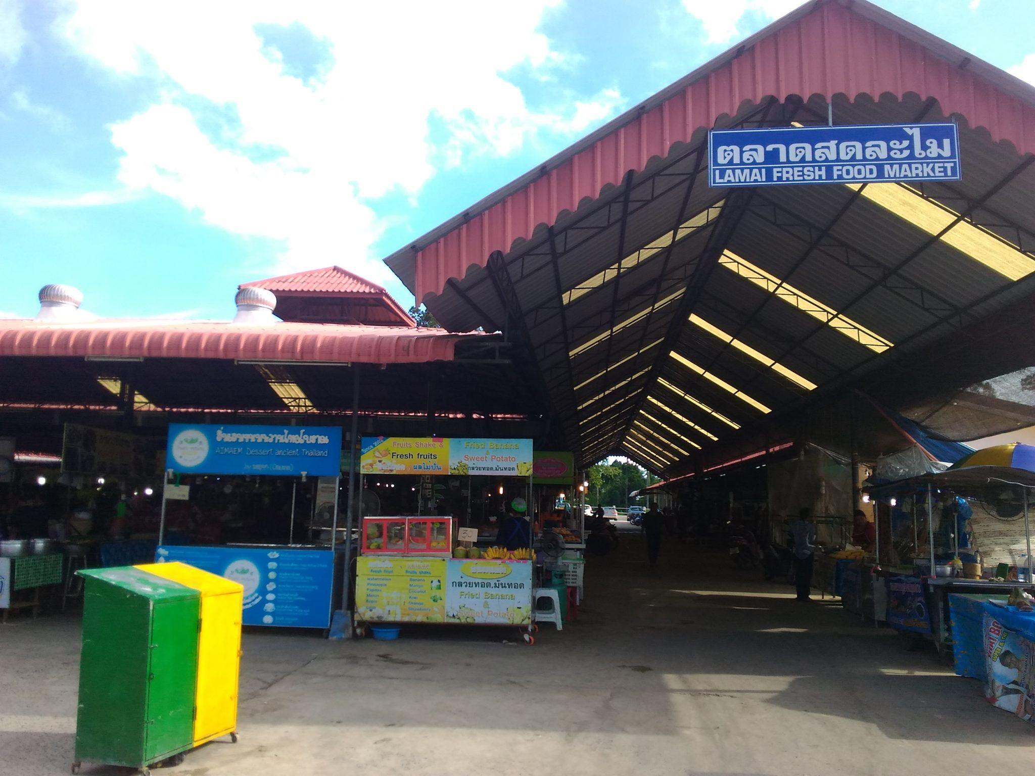 ラマイ市場